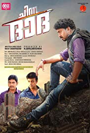 Chinna Dada (2016) - Action, Thriller.