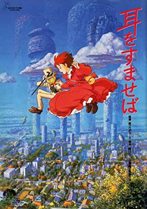 Whisper of the Heart (1995)  Download on Vidmate