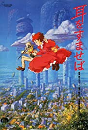 Watch Movie Whisper of the Heart (1995)
