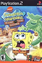 Image of SpongeBob SquarePants: Revenge of the Flying Dutchman