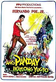 Ang Panday: Ikatlong yugto Poster