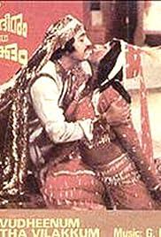 Alavuddinum Athbutha Vilakkum Poster