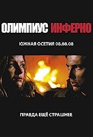 Olimpius Inferno Poster