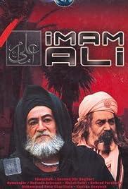 Imam Ali Poster