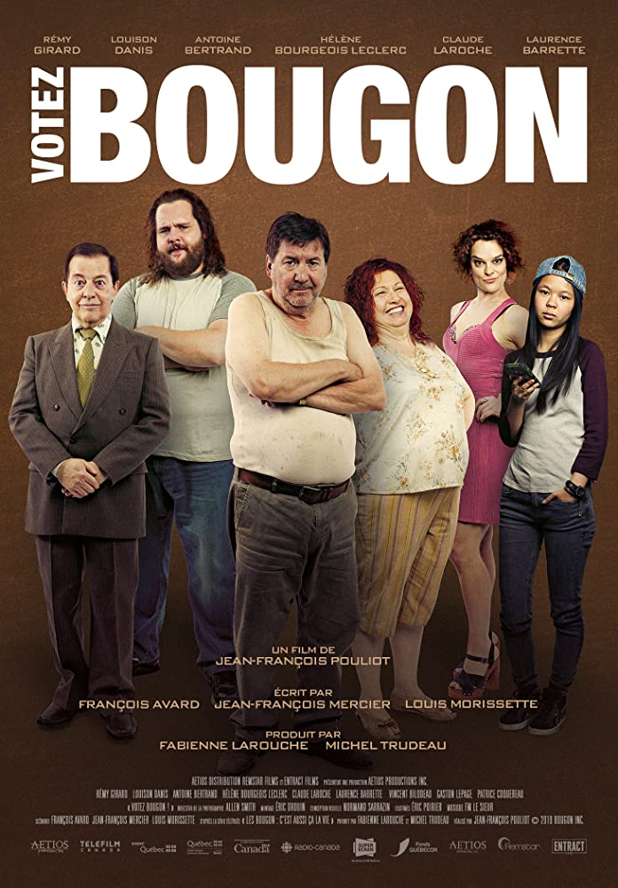 ხმა მიეცით ბუგონს / Votez Bougon