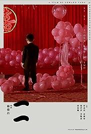 Yi Yi(2000) Poster - Movie Forum, Cast, Reviews