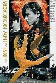 Huo zhong Poster