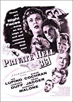 Private Hell 36(1954)