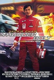 Thunderbolt Poster