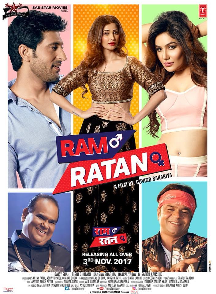 Ram Ratan (2017) Bollywood Movie
