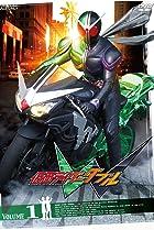 Image of Kamen Rider W