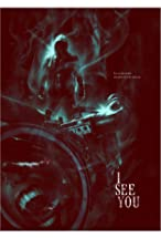 Primary image for I See You