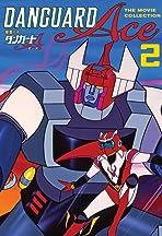Danguard Ace 2