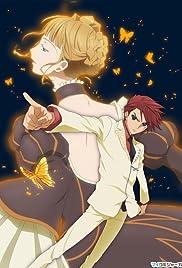 Umineko no naku koro ni Poster