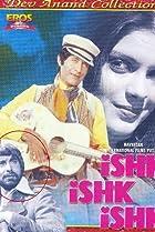 Image of Ishq Ishq Ishq