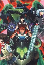 Shizumanai tsuki Poster