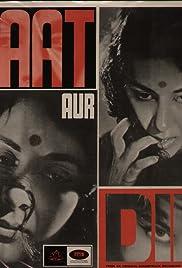 Raat Aur Din Poster