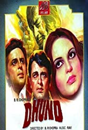Dhund (1973) Poster - Movie Forum, Cast, Reviews