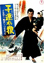 Lone Wolf and Cub Sword of Vengeance(1973)
