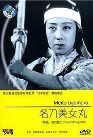 Meitô bijomaru Poster