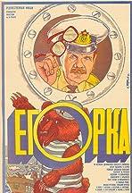 Egorka