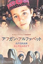 Alefbay-e afghan Poster