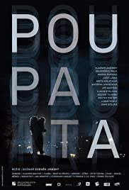 Poupata(2011) Poster - Movie Forum, Cast, Reviews