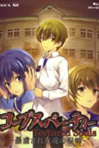 Image of Corpse Party: Tortured Souls
