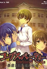 Corpse Party: Tortured Souls Poster - TV Show Forum, Cast, Reviews