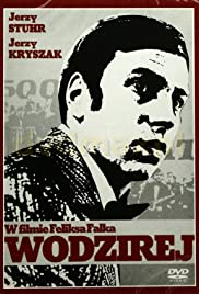 Wodzirej (1978) Poster - Movie Forum, Cast, Reviews