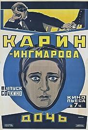 Karin Ingmarsdotter Poster