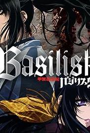 Basilisk: Kôga ninpô chô Poster - TV Show Forum, Cast, Reviews