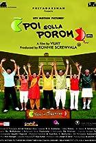 Image of Poi Solla Porom
