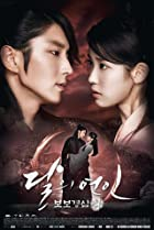 Image of Moon Lovers: Scarlet Heart Ryeo