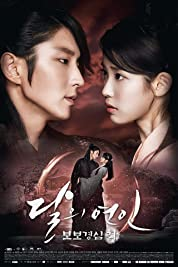 Scarlet Heart: Ryeo poster