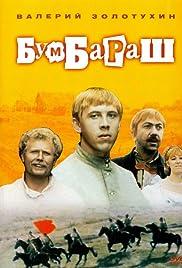 Bumbarash Poster