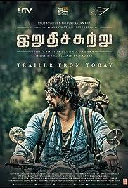 Irudhi Suttru(2016) Poster - Movie Forum, Cast, Reviews