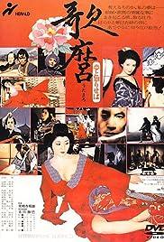 Utamaro: Yume to shiriseba Poster