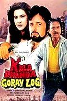 Image of Kala Dhanda Goray Log