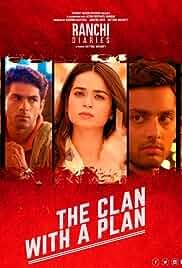 Ranchi Diaries movie wallpaper poster
