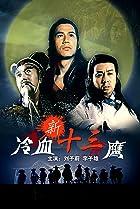 Image of Xin leng xue shi san ying