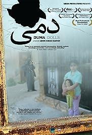 Duma (2011)