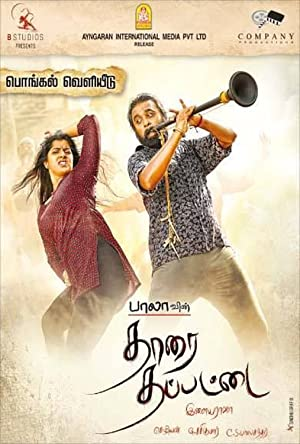 Tharai Thappattai (2016) Download on Vidmate