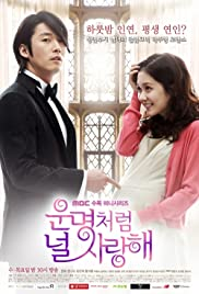 Fated to Love You (2014) | END