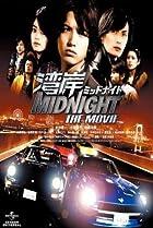 Image of Wangan Midnight: The Movie