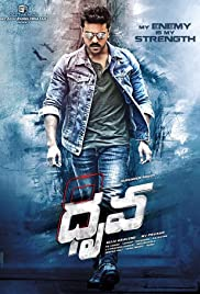 Dhruva (2016) Poster - Movie Forum, Cast, Reviews