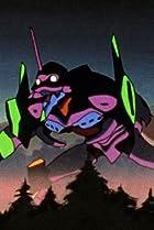 Image of Neon Genesis Evangelion: Introjection