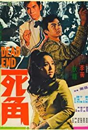 Si jiao Poster