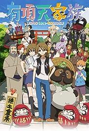 Uchouten Kazoku Poster - TV Show Forum, Cast, Reviews