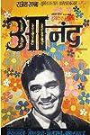 Documentary on poet 'Vidrohi' wins top honor at Miff 2012